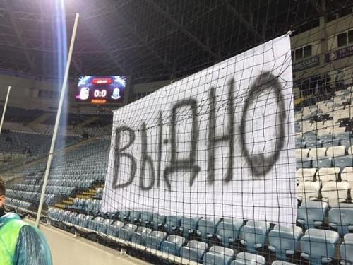 ВИДЕО. Вы – дно. Фанаты Черноморца объявили бойкот клубу