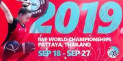 Сборная Украины стартует на ЧМ по тяжелой атлетике в Таиланде