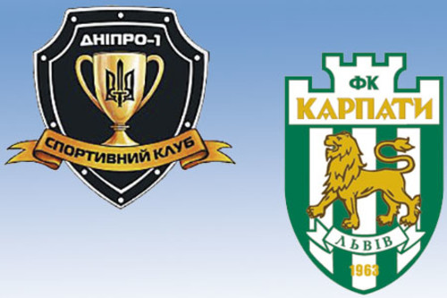 Где смотреть онлайн матч чемпионата Украины Днепр-1 – Карпаты