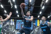 Днепр стал обладателем Суперкубка Украины