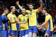 Украина - Сербия. Смотреть онлайн. LIVE трансляция