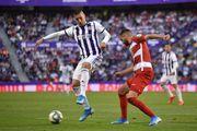 Вальядолід — Гранада — 1:1. Відео голів та огляд матчу