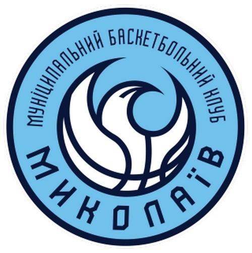 МБК Миколаїв допущений до старту в сезоні Суперліги