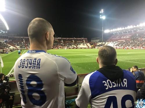 ФОТО. Ультрас Динамо встретились с Зозулей и поддержали его
