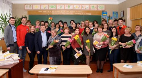 ХК Донбас привітав жінок з 8 Березня