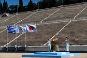 ВІДЕО. В Афінах олімпійський вогонь був переданий Токіо без глядачів