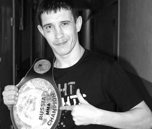 В России боец ММА погиб при загадочных обстоятельствах