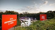 Вдохновляющая Nike Yoga прошла в Ботаническом Саду