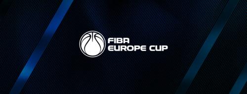 Стал известен календарь матчей Киев-Баскета и Прометея в Кубке Европы ФИБА