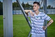 ВІДЕО. Нова форма київського Динамо
