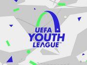 Следующий сезон Юношеской лиги УЕФА может не состояться