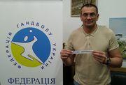Состоялась жеребьевка 1/2 финала Кубка Украины по гандболу