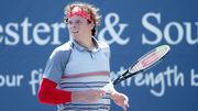 ATP Нью-Йорк. Стали известны четвертьфиналисты