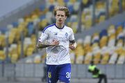 Артем Шабанов вернулся в общую группу Динамо
