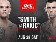 Где смотреть онлайн бой UFC: Энтони Смит – Александар Ракич