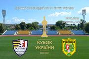 ФК Ужгород – Буковина. Смотреть онлайн. LIVE трансляция