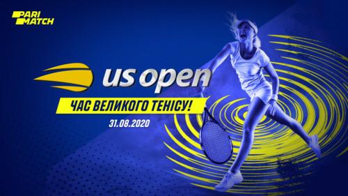 Первый турнир БШ в условиях коронавируса. Чего ожидать от US Open?