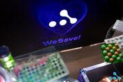 PSG.LGD и Team Liquid выиграли свои матчи на WeSave! Charity Play