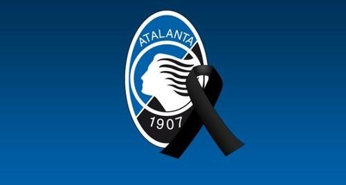 Аталанта заборонила своїм гравцям спілкуватися зі ЗМІ