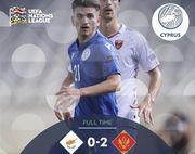 Кипр – Черногория – 0:2. Дубль Йоветича. Видео голов и обзор матча