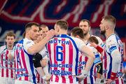 Мотор – обладатель Кубка Украины по гандболу