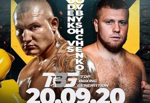 Українець Андрій Руденко очолить вечір боксу в Дніпрі