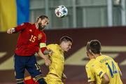 Проиграв крупно Испании, Украина повторила личный антирекорд