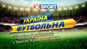 ВІДЕО. Україна футбольна. Несподівана четвірка лідерів, подарунок Ковальцю