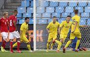 Трубін, Конопля і Сікан - в основі України U-21 на матч відбору Євро-2021