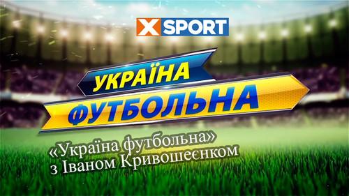 ВИДЕО. Украина футбольная. Неожиданная четверка лидеров, подарок Ковальцу