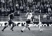 ВИДЕО. 45 лет назад Блохин забил феноменальный гол Баварии