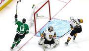 НХЛ. Даллас в овертаймі дотиснув Вегас і повів у фіналі Заходу