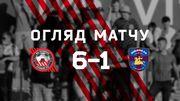 Кривбасс – Никополь – 6:1. Видео голов и обзор матча