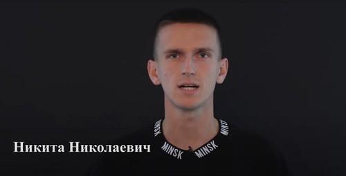 ВІДЕО. Білоруські футболісти виступили проти насильства в країні