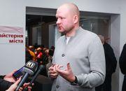 Верес висунув президента клубу на пост голови ПФЛ