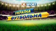 Україна футбольна: драма у Волочиську, перша перемога Кривенцова