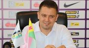 Директор Александрии: «Наш город находится в зеленой зоне»