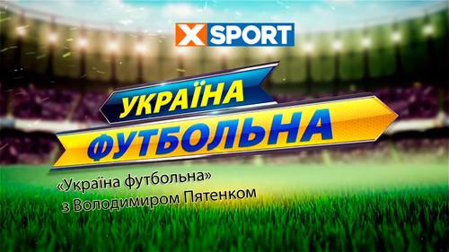 Украина футбольная. Шищенко строит команду с европейским стилем игры