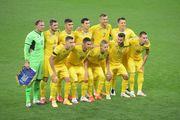 Рейтинг ФИФА. Украина сохранила место в топ-25 после матчей Лиги наций