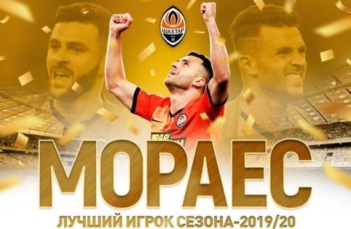 ВІДЕО. Жуніор Мораес визнаний найкращим гравцем Шахтаря минулого сезону
