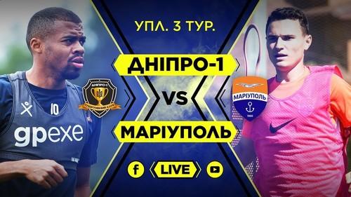 Дніпро-1 – Маріуполь. Дивитися онлайн. LIVE трансляція