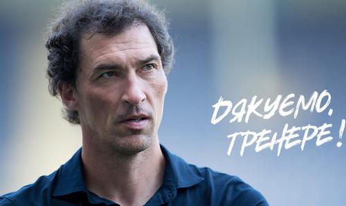 ОФІЦІЙНО. Дніпро-1 прийняв відставку Михайленка та його тренерського штабу