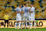 Гент – Динамо. Букмекеры верят в проход киевлян, но не в победу в 1-м матче