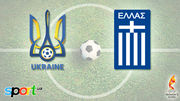 Украина – Греция – 4:0. Текстовая трансляция матча