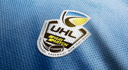 УХЛ рассчитывает возобновить сезон в конце сентября