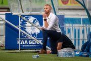 Тренер Гента: «Динамо - сильный соперник, но я вижу шансы для нас»