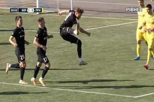 Верес – Прикарпатье – 3:0. Видео голов и обзор матча