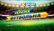 Украина футбольная: троевластие в Первой лиге