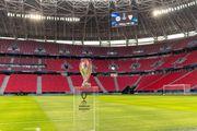 Бавария – Севилья. Бой за Суперкубок УЕФА. Стартовые составы команд