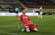Динамо предложило почти 9 миллионов евро за хавбека Стяуа